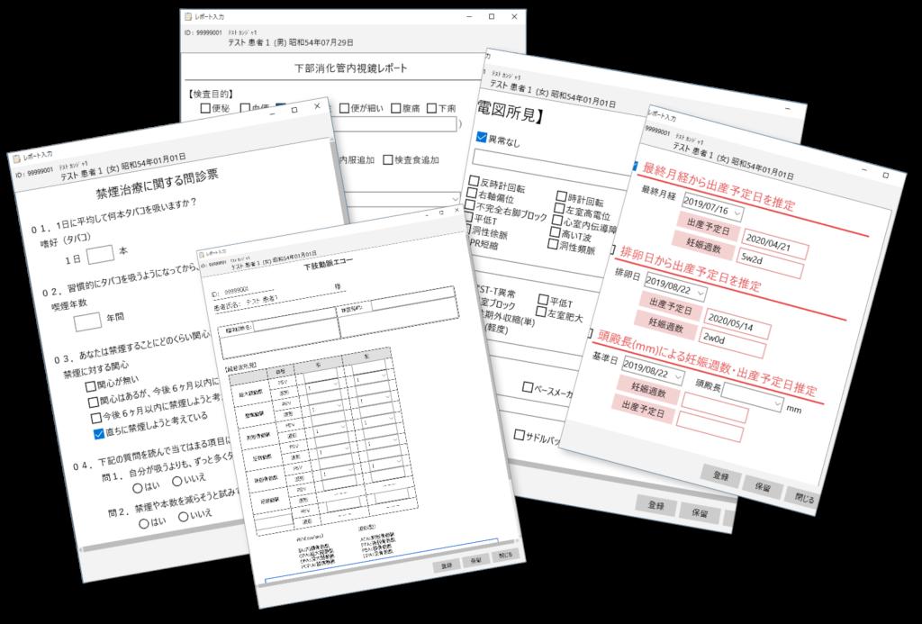 AI・CLINIC Vega 各種オプション